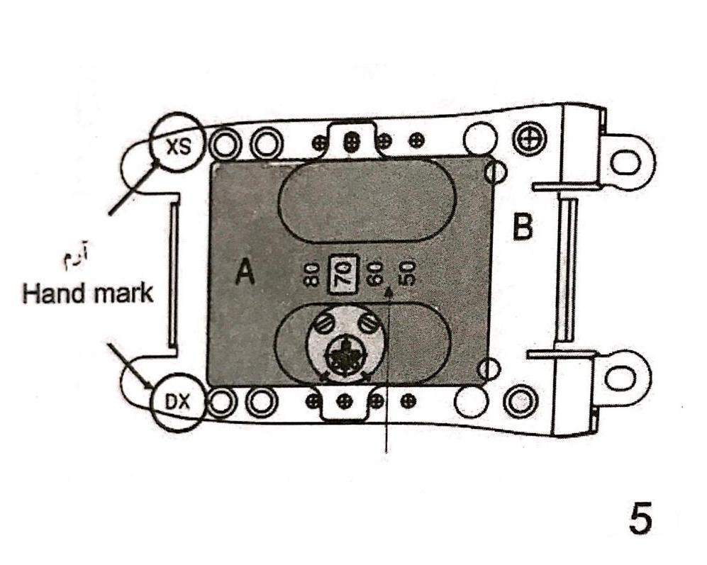 تنظیمات مربوط به صفحه سیلندر قفل برقی کاویان